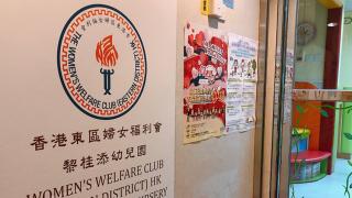 北角黎桂添幼兒園20名學童上呼吸道感染 學校納強檢
