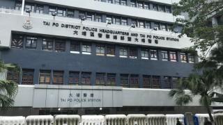 大埔教育中心加籍男教師疑影女童不雅照 涉虐兒被捕
