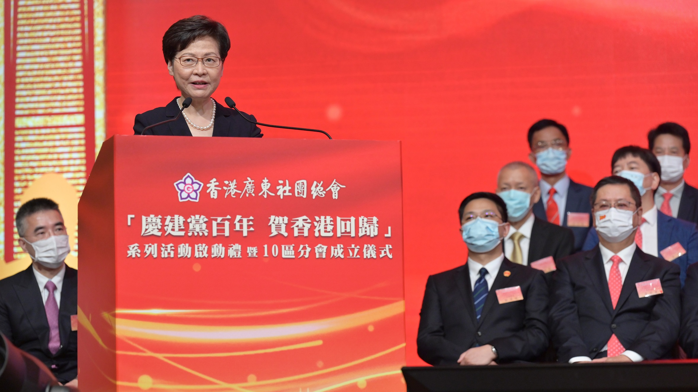 林鄭:香港回歸絕對是中共百年事業中的重要篇章