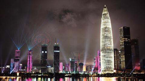 【有片】深圳經濟特區成立40年 GDP增長近萬倍
