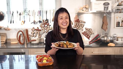 【夢專訪】絕世好同事 OL日煮17個飯盒