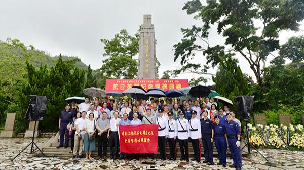 第三批國家級抗戰紀念設施遺址公布 西貢斬竹灣抗日英烈紀念碑上榜