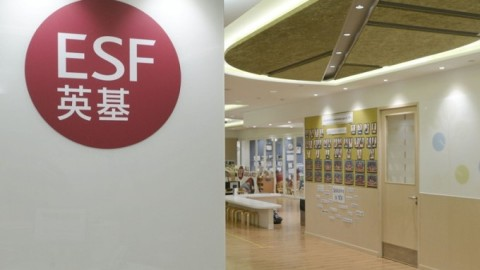 Opinion-|-ESF-teachers-advised-to-stay-neutral-in-class-discussions-on-sensitive-topics