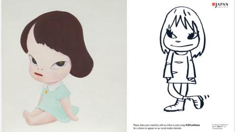 奈良美智《温室女孩(白色房間III)》將亮相保利與富藝斯秋拍-為其藝術創作生涯最完整作品集之封面作品
