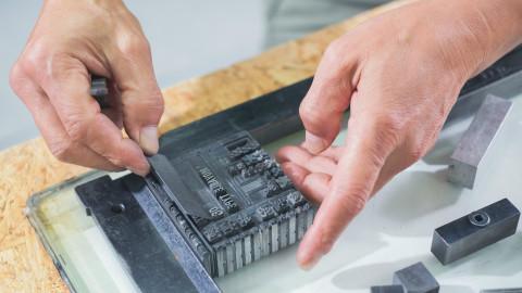 「字裡圖間——香港印藝傳奇」展覽10月起舉辦--發掘活字印刷及平版石印的有趣故事