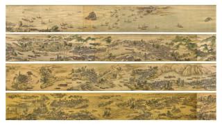 【看展覽】香港蘇富比十月展出珍稀元朝及清朝手卷