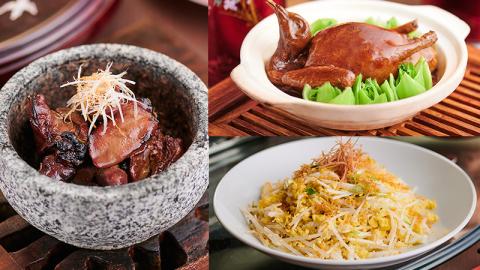 【日常滋味】凱悅軒新任主廚加盟-首推港式傳統菜