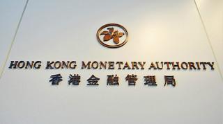 【恒大危機】金管局據報要求銀行上報風險敞口