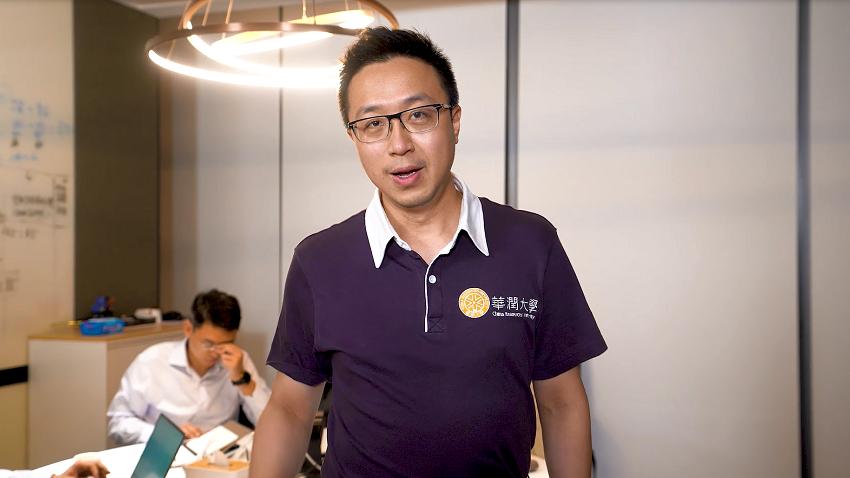 【我在華潤】創新背後的團隊 梁瀟:這裡讓港青綻放光彩