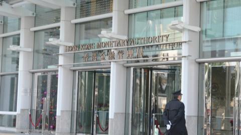 政府加大發債規模-金管局:為推動市場非任意發債