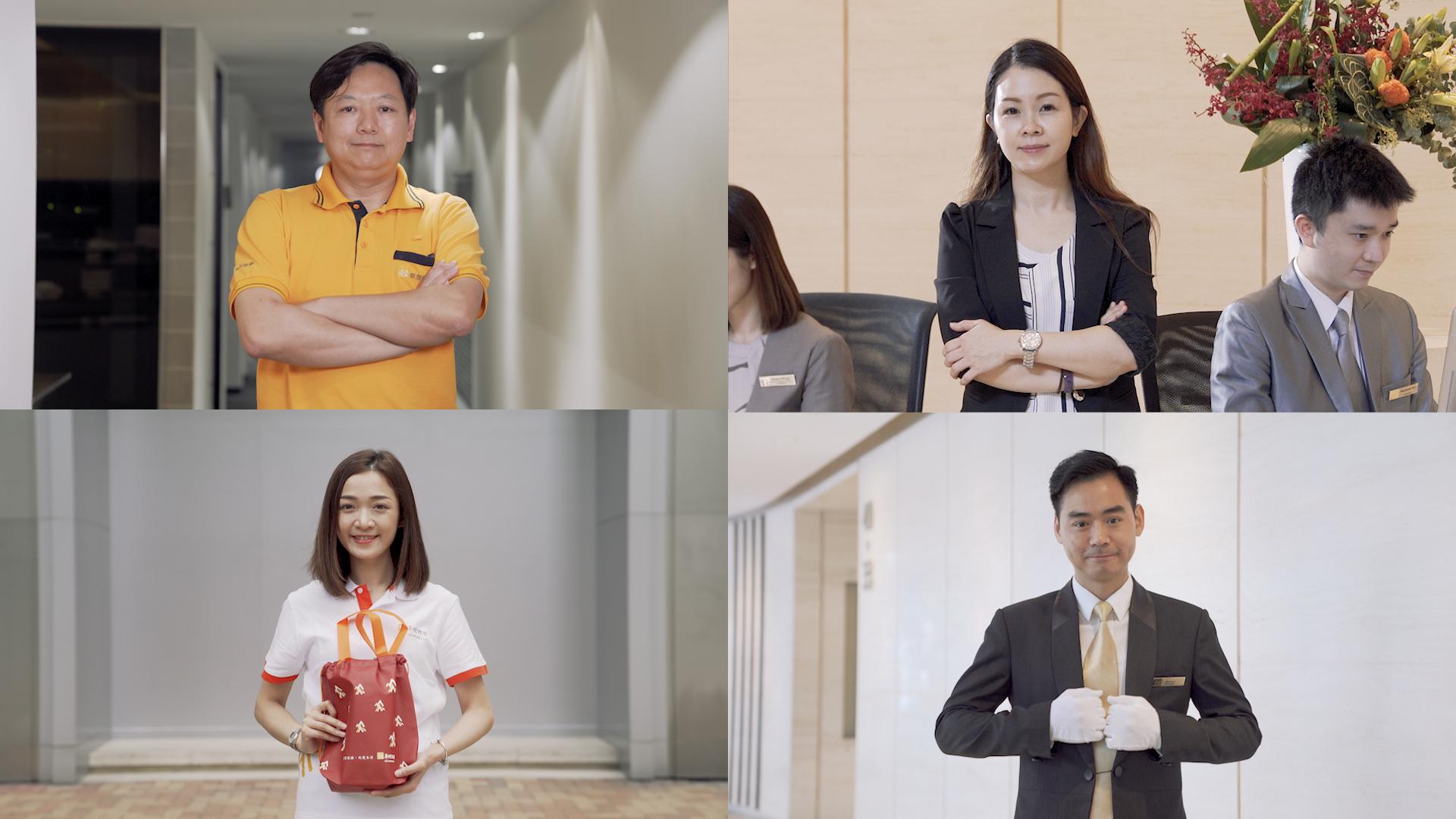【我在華潤】四名物業員工小故事 從細節看出專業、細緻和貼心