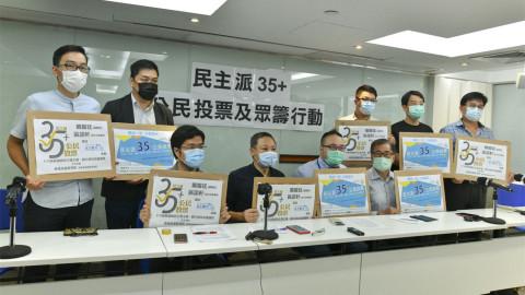 警方拘捕戴耀廷等50人-疑與民主派初選涉違反國安法有關