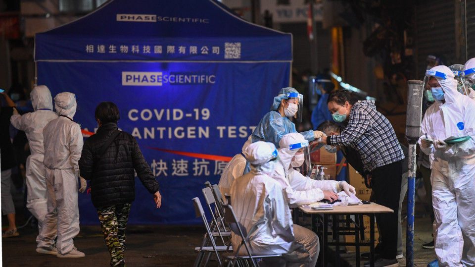 油麻地受限區域解封 約330人接受檢測1人確診