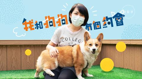 【夢生活】全新寵物公園開幕!疫下帶狗狗出街有咩要注意?