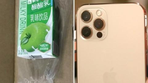 【有片】斥資萬元網購iPhone--到手驚變蘋果味飲品