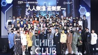 【方以文|睇好電視】無綫破冰Chill Club頒獎 音樂節目重上軌道