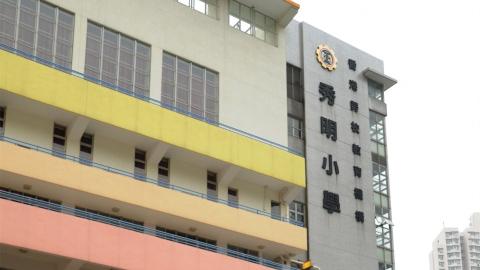 觀塘秀明小學等11處所須強檢 六旬染疫漢曾到東區七餐廳包括美心MX