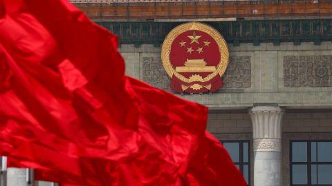 十三屆全國人大四次會議下午閉幕 將表決有關完善香港選舉制度決定草案