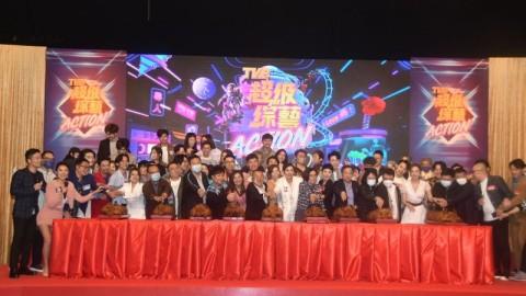 【方以文 睇好電視】四月戰場 無綫綜藝變革迎戰ViuTV台慶