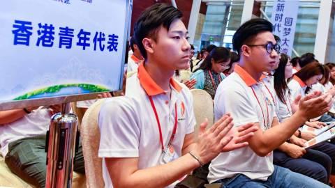 【凌俊傑】全面深入實施香港國安法-香港青年責無旁貸