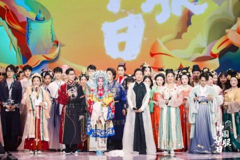 第四屆「中國華服日」在澳門舉辦--吳學明:中華文化助青年加強對國家認同感