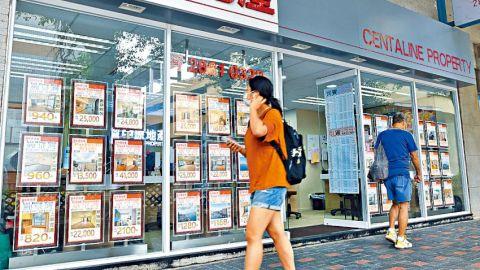 【樓市走勢】二手樓價單周急升1.65--創19個月新高