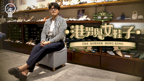 【搵錢呢啲嘢】27歲仔賣女裝鞋每月營業額百萬:最難受閒言閒語