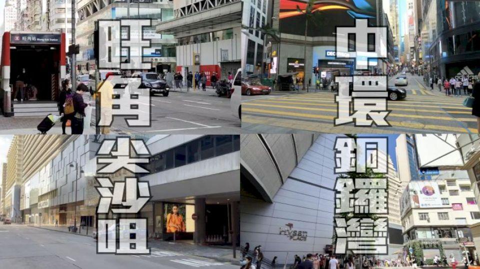 【工商舖HighTea】找換店前景?(有片)