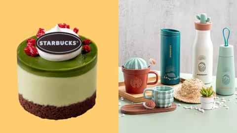 【日常滋味】首推生酮輕食+甜品-星巴克全新三款Teavana茶飲