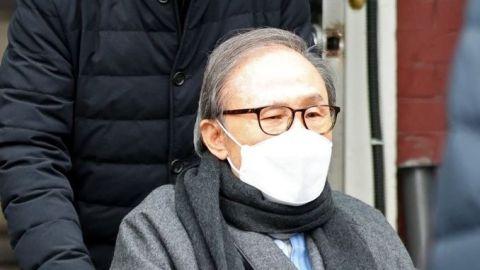 南韓前總統李明博房產被強制拍賣抵繳罰款 起拍價7700萬