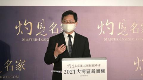 薛永恒:本港融資基礎科研有優勢 融入大灣區互補長短
