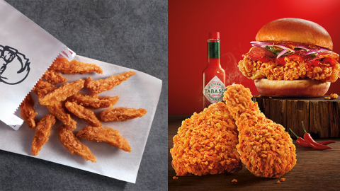 【日常滋味】KFC聯乘TABASCO-推出全新辣椒仔脆雞+漢堡包
