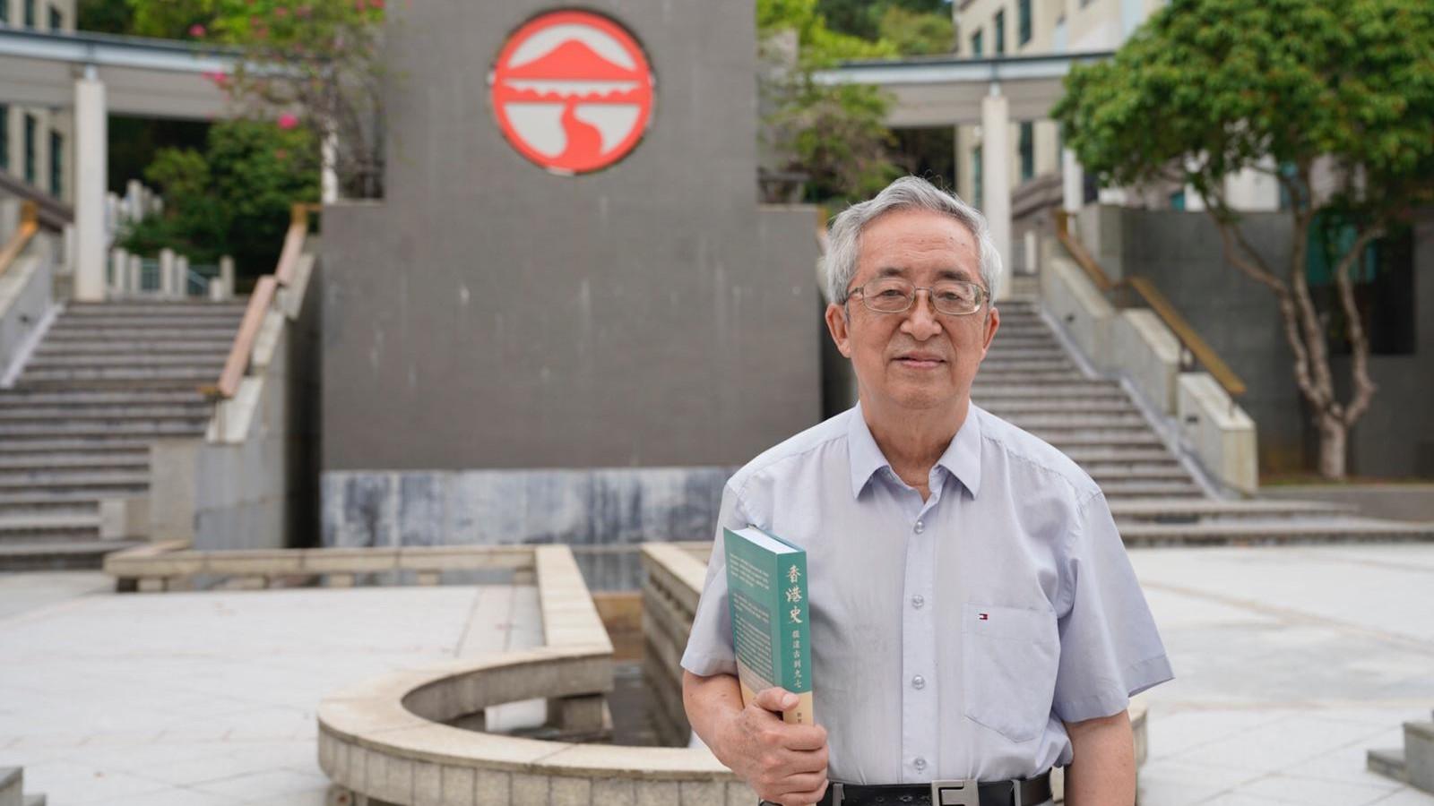 學界和團體倡建抗戰文物徑  劉蜀永:可讓市民了解香港抗戰史