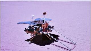 理大有份參與國家火星探測項目  校方祝賀「天問一號」成功登陸