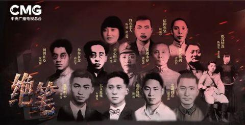 【文化漫談】甘將熱血沃中華——我們為甚麼創作專題紀錄片《絕筆》
