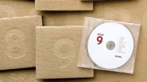 【熱話】MUJI-300多首店面音樂任聽!專聘各國音樂家合作譜寫異國風味