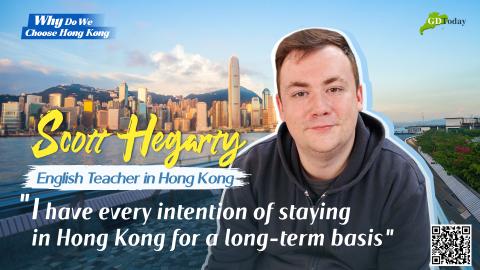 【有片】國安法令香港恢復安定 英籍導師看好大灣區前景冀留港發展