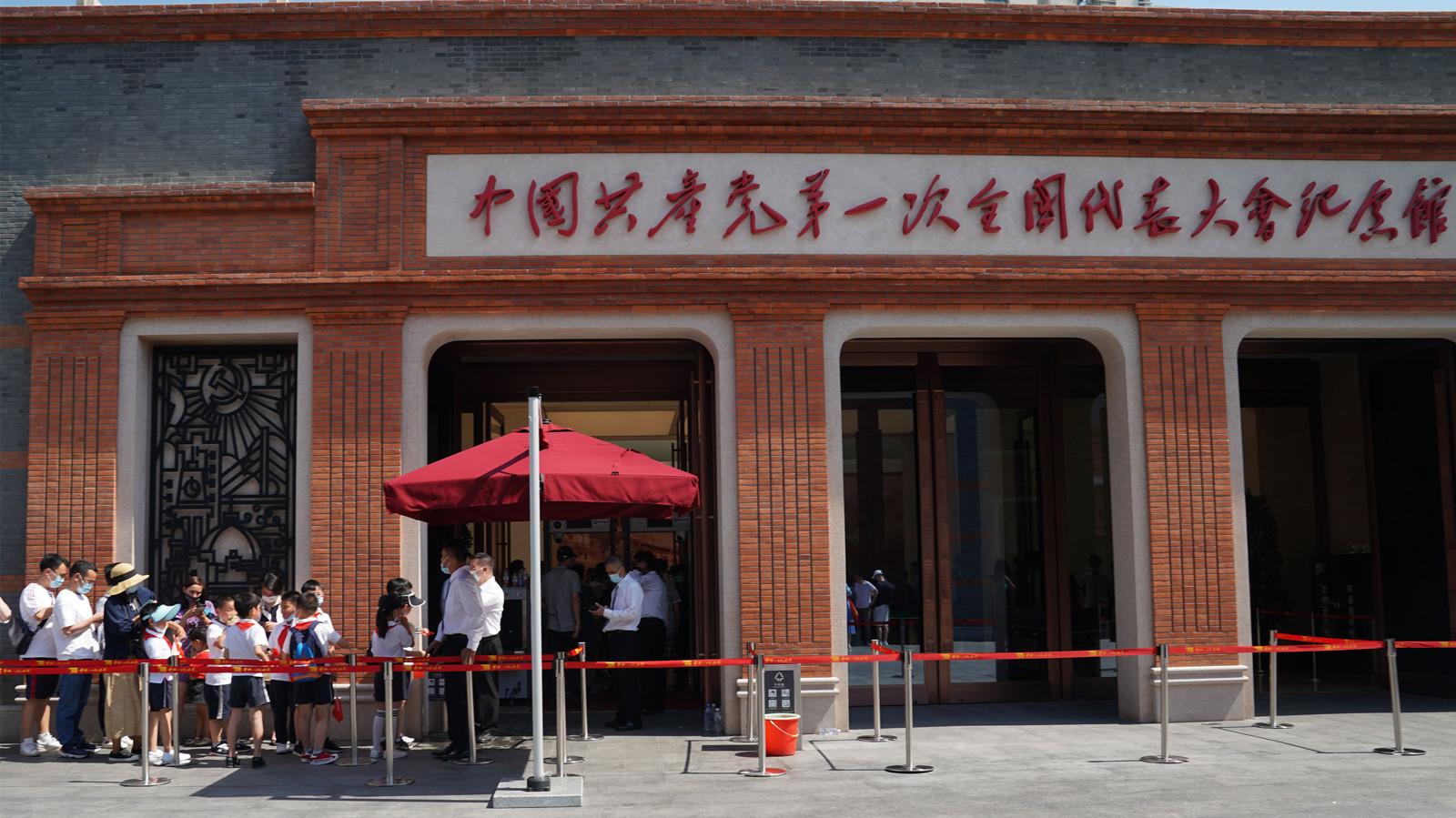 人民日報發表「宣言」文章:中國沒有辜負社會主義