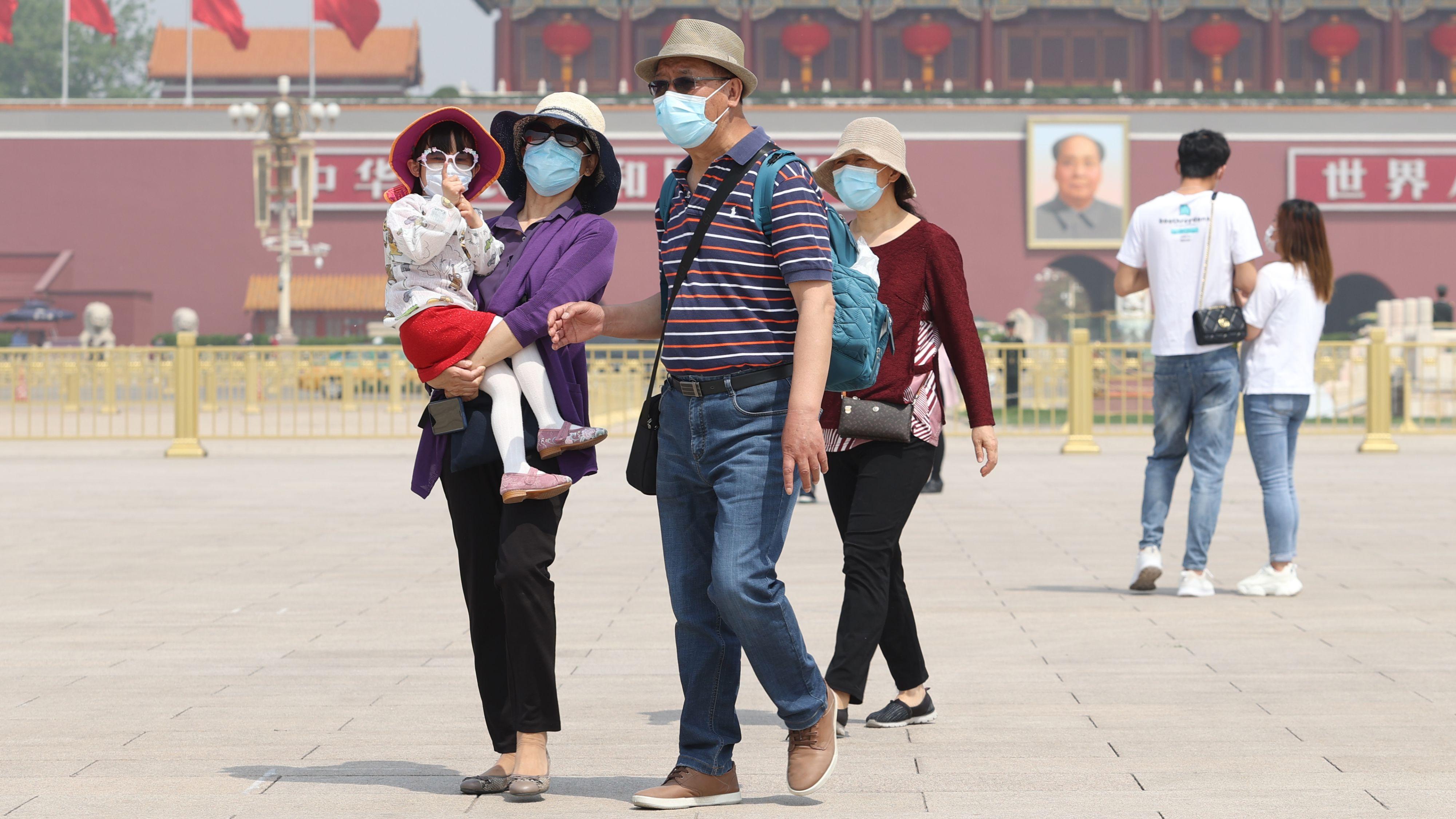 北京周六舉行建黨百年慶祝大會核心要素演練 天安門地區交通管制