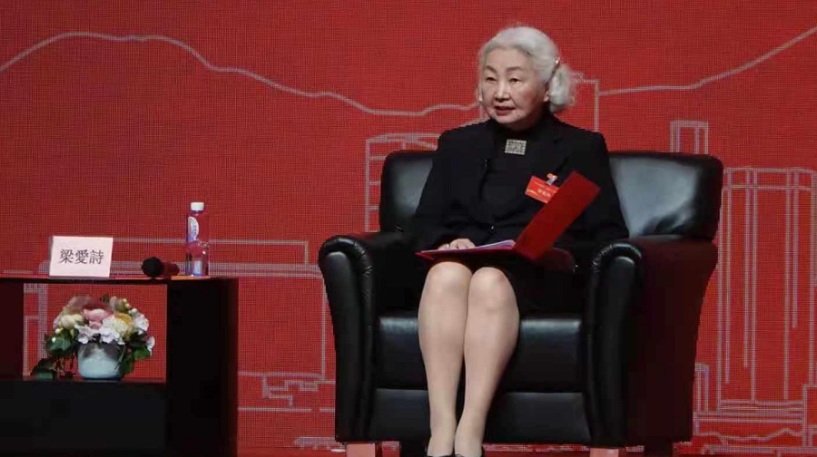 梁愛詩:「一國兩制」保證香港回歸後繁榮穩定 未來將繼續發揮作用