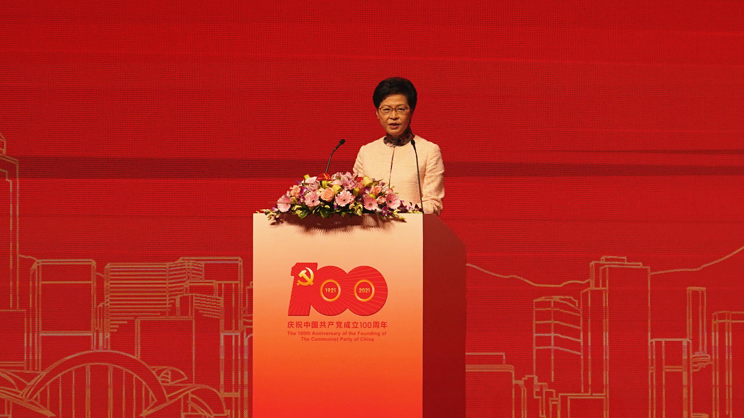 林鄭月娥:中央堅持「一國兩制」原則解決香港問題 使香港由亂向治
