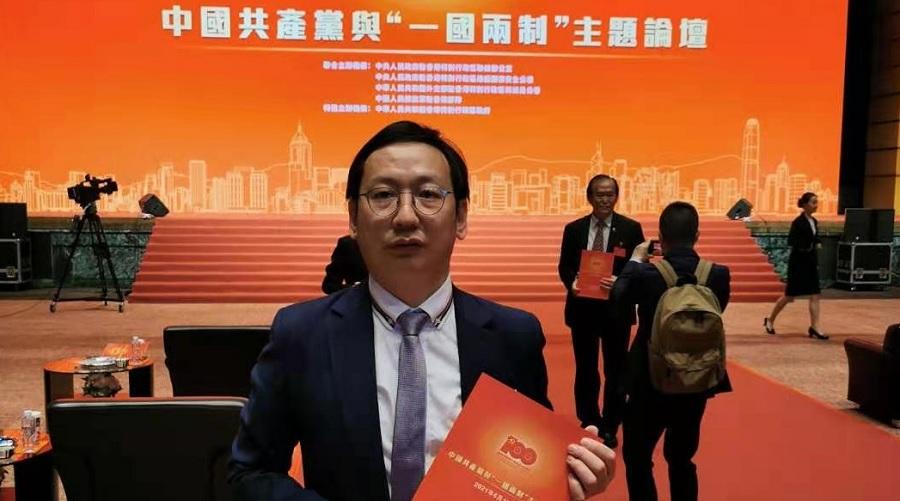 柯創盛:推進「一國兩制」須保持三個「必須」 使香港長治久安