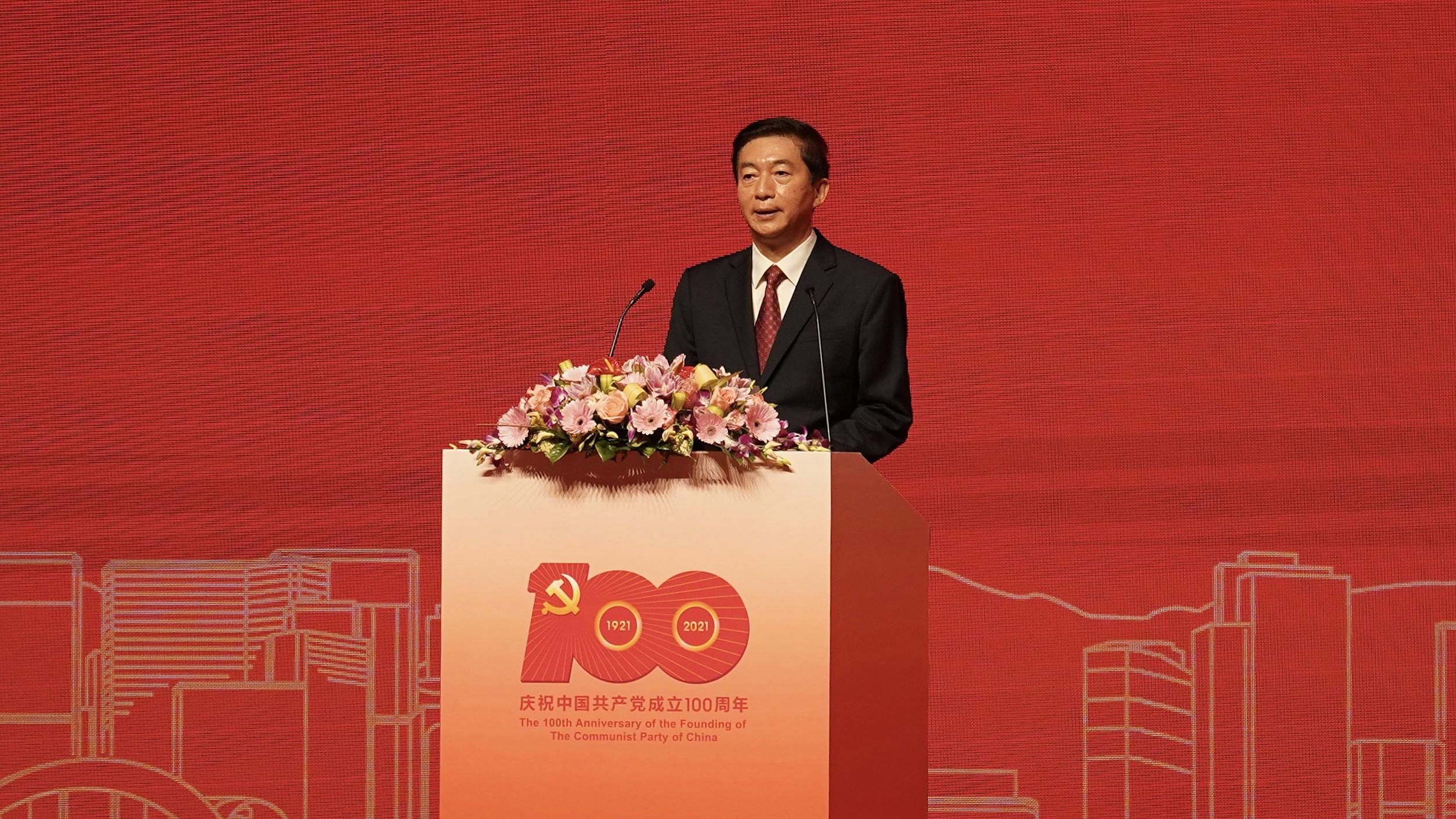 【有片】駱惠寧:維護中國共產黨領導 就是維護「一國兩制」