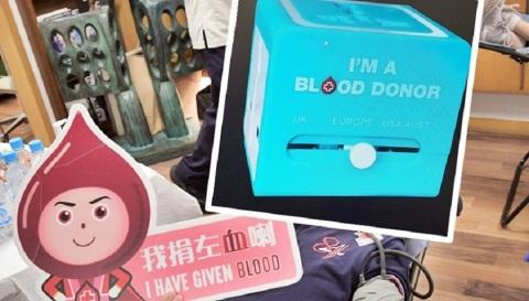 紅十字會:疫情下收血量跌一成  籲市民踴躍捐血