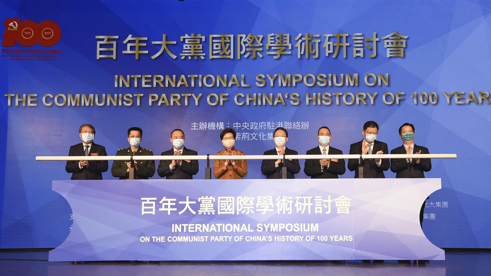 【有片】「百年大黨國際學術研討會」舉行 專家學者縱論中共發展