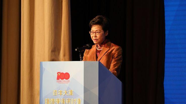 【有片】林鄭月娥:中國共產黨百年偉大成就值得用不同語言告訴全世界