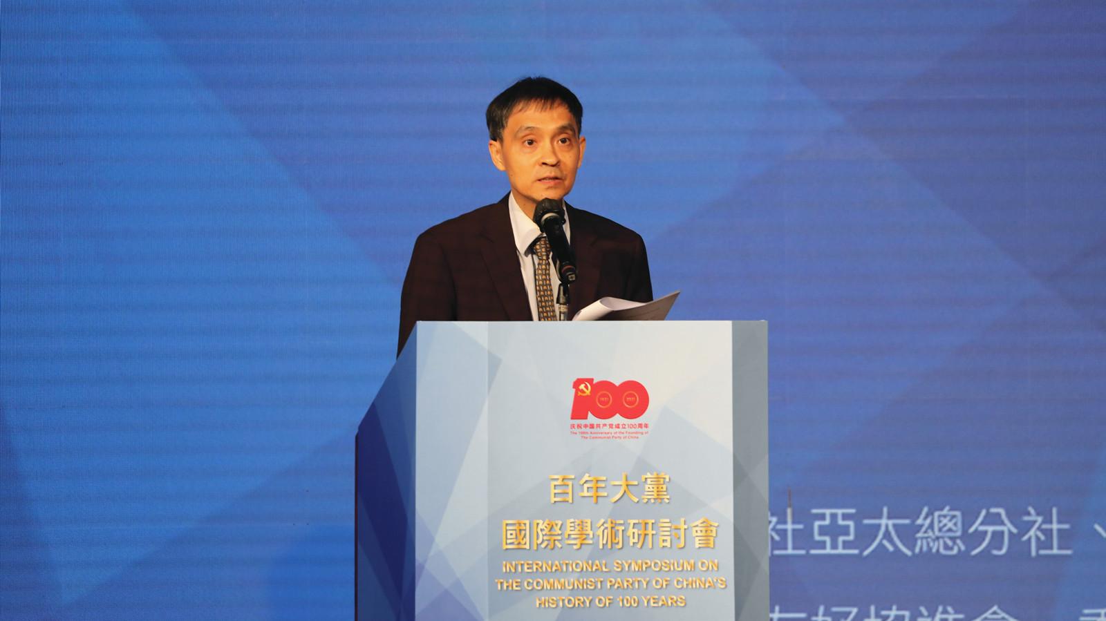 【有片】陳弘毅:香港可為中華民族偉大復興作重要貢獻