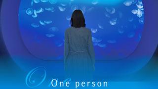 日本水族館為單身人士推一人限定場 免受情侶放閃騷擾