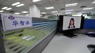 【熱話】中國首名AI學生華智冰正式入讀清華 教授:定位為小學生都可以