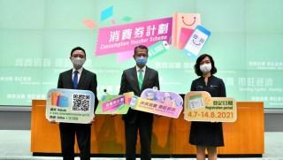 【來論】電子消費券淪為一次性的全民購物慶典?